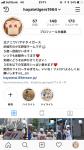 北難波ハヤテタイガース Instagram