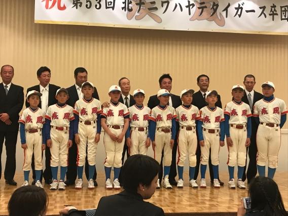 53期生卒団式